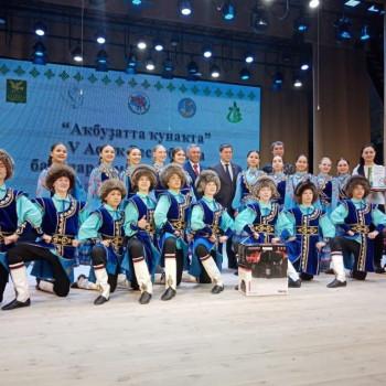 Фольклорный фестиваль детского и юношеского творчества «Аҡбузатта ҡунаҡта» назвал имена победителей